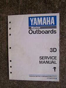 1989 yamaha outboard motor 3d service manual more yamaha manuals in rh ebay com Yamaha Store Locator Yamaha Motorcycle Store