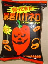 Tohato Tyrant Habanero Snack Super Hot  mexican Pepper Chili Japan Chips Potato