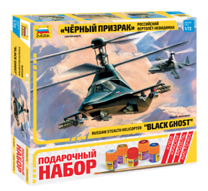 Black Ghost Russian Stealth Helicopter Diy Military Chopper Model Kit 4600327172327 Ebay