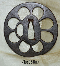 TSUBA for samurai KATANA,SUKASHI,petal,Edo,iron/ke058n/