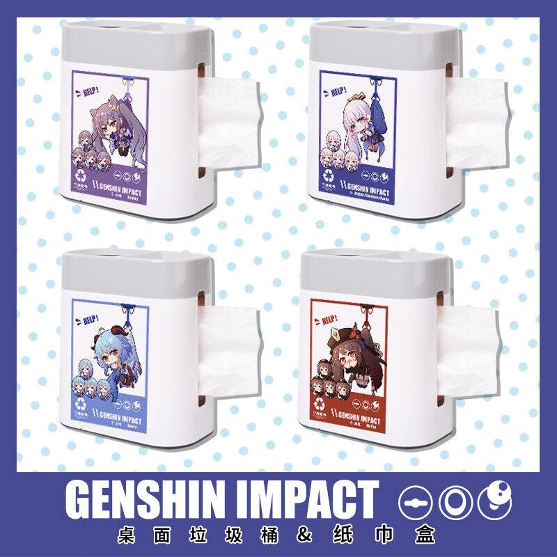 Anime Genshin Impact Cute Desktop Trash Can Waste Bin Tissue Box Paper Box