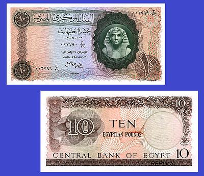 UNC Reproduction EGYPT 10 Pounds 1917