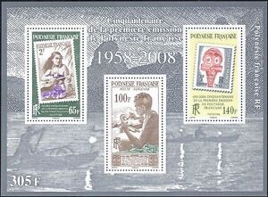 French-Polynesia-2008-First-Stamps-Stamp-on-Stamp-S-on-S-Heritage-3v-m-s-n38211p