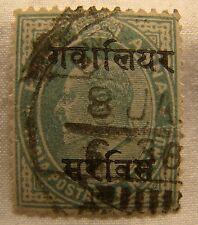 India Gwalior Stamp 1907 Scott O19 A44