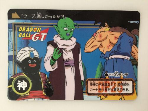 Dragon Ball GT Carddass Hondan PART 26-11