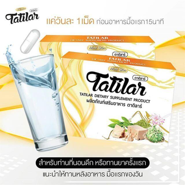 3x Tatilah Dietary Supplement Product Shape Block Burn Break Build 10 Cap