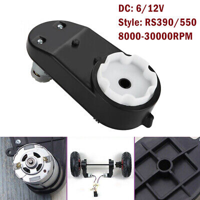 390//550 Engine Gear Box Motor DC6V//DC12V 8000-30000RPM for Electric Ride on Car