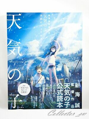 3-7 DaysMakoto Shinkai Weathering With You Official Visual Guide from JP