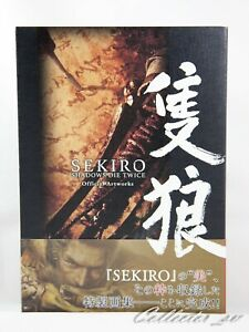 3-7-Days-SEKIRO-SHADOWS-DIE-TWICE-Official-Artworks-from-JP