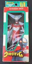 Vintage Ultraman Superheroes Ultra Hero Series #14: ULTRAMAN GREAT