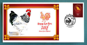 2017-YEAR-OF-THE-ROOSTER-SOUVENIR-COVER-SUSSEX