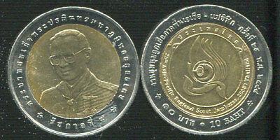 "THAILAND 10 BAHT /""QUEENS WHO FOOD SAFETY AWARD/"" 2005 BI-METALLIC COIN UNC"