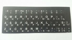 a402fb874bd Image is loading Russian-Transparent-Keyboard-Stickers-For-PC-MAC-Laptop