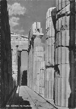 Greece Athenes Le Parthenon, Athens The Parthenon