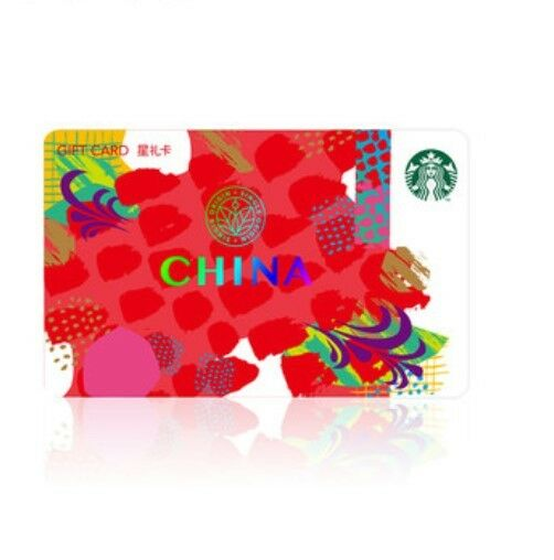 Starbucks Card Japan Mini Coffee And Tea Ebay