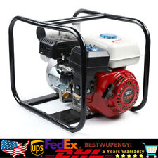 High Quality 4 Stroke Commercial Gasoline Pump Gas Powered Water Transfer Pump