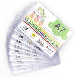 10 Pcs Clear Hard Plastic Protective Sleeve Clip Card