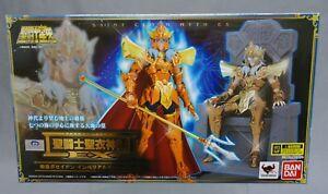 Saint-Seiya-Myth-Cloth-EX-Sea-Emperor-Poseidon-Imperial-Throne-Set-Bandai-NEW