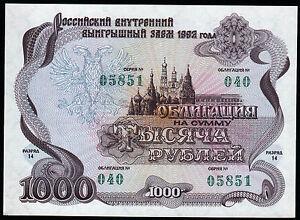 Хоум кредит банк иркутск телефон на депутатской