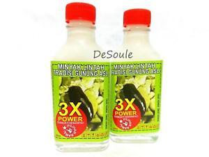 herbal leech oil minyak lintah for penis erection enlargement 3x