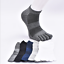 5-Pairs-Mens-Cotton-Toe-Five-Finger-Sports-Socks-Solid-Ankle-Breathable-Low-Cut thumbnail 1