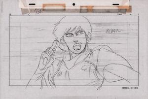 Akira-Anime-Copy-Layout-Drawing-for-Cel-Animation-Art-Kei-w-Gun-Otomo-COA-039-88