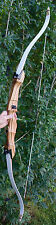 """Monarch 25lb 54"""" RH Take Down Recurve Bow with bow stringer WHITE LIMBS"""