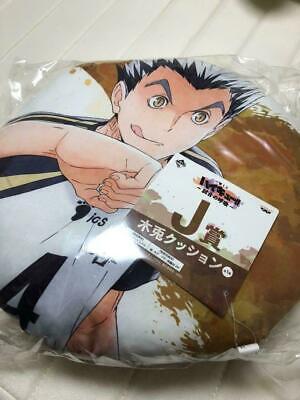 Haikyuu Koutaro Bokuto Cushion Brown Banpresto Ichiban Kuji Anime Manga