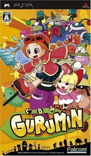 [FROM JAPAN][PSP] Gurumin [Japanese]