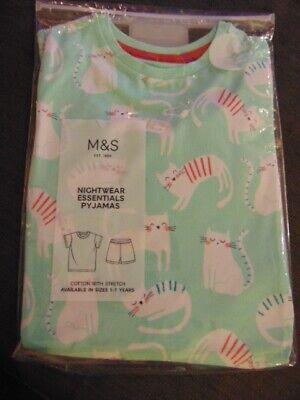 M/&S Cotton Rich /'Penguin Express/' Pyjamas Set 12-18m 83cm GreyMix BNWoT
