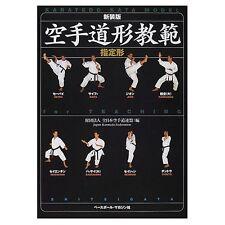 KARATE DO KATA MODEL book by Japan karatedo federation 2001 very good in English