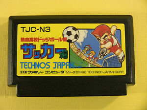 Nekketsu-Koukou-Dodgeball-bu-Soccer-hen-Nintendo-Famicom-FC-NES-1990-Japan