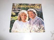 """CORRY & KOOS - Ik Verlang Naar Jou - 1987 Dutch 2-track 7"""" Juke Box Single"""