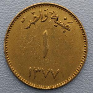 Goldmuenze-034-1-Guinea-1957-034-Saudi-Arabien