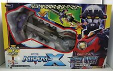Konami Chousei Kantai Sazer-X Gransazers : Shark-Bash (Big Size Weapon Set)