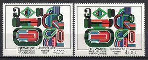 FRANCE-STAMP-TIMBRE-2263-034-DEWASNE-AURORA-SET-VARIETE-COULEUR-034-NEUF-xx-SUP-M340