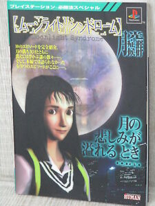 MOONLIGHT-SYNDROME-Guide-Sony-Play-Station-Book-KB90