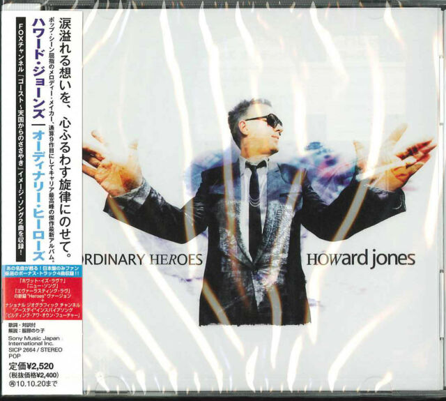 HOWARD JONES-ORDINARY HEROES-JAPAN CD BONUS TRACK F30