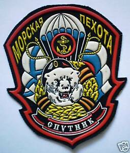 NEW-Marines-Sleeve-Russian-Patch-876th-Airborne-Assault-Battalion