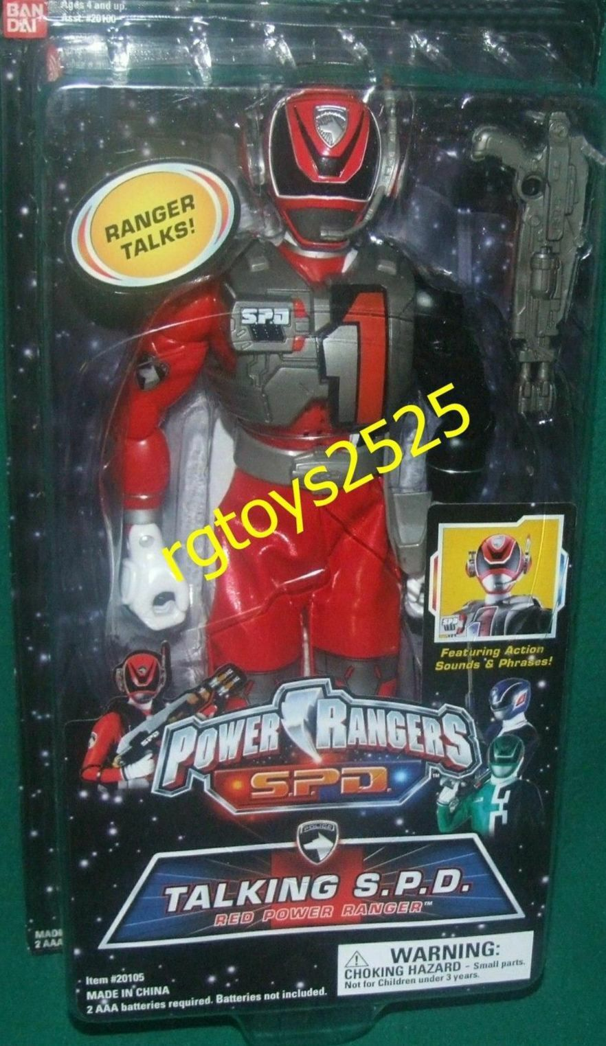 Power Rangers SPD RED 12 Inch Talking Ranger New S.W.A.T. Factory Sealed 2004