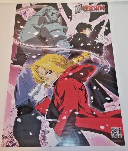 Anime Fullmetal Alchemist Wall Poster 16.5x11.25 Inch Free Shipping