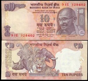 2013 P-102 New Rupee Symbol Unc India 10 Rupees