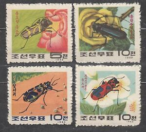 KOREA-1963-mint-SC-465-68-set-Korean-beetles