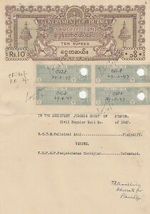 BURMA-1947-10-Rs-COURT-FEE-stamp-paper-printed-on-A4-sheet-Court-Fee-5Rx4-used