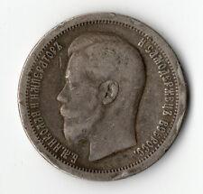 MONNAIE DE 50 KOPEKS EN ARGENT DE RUSSIE ( RUSSIA - URSS ) 1896 @ SILVER COINS !