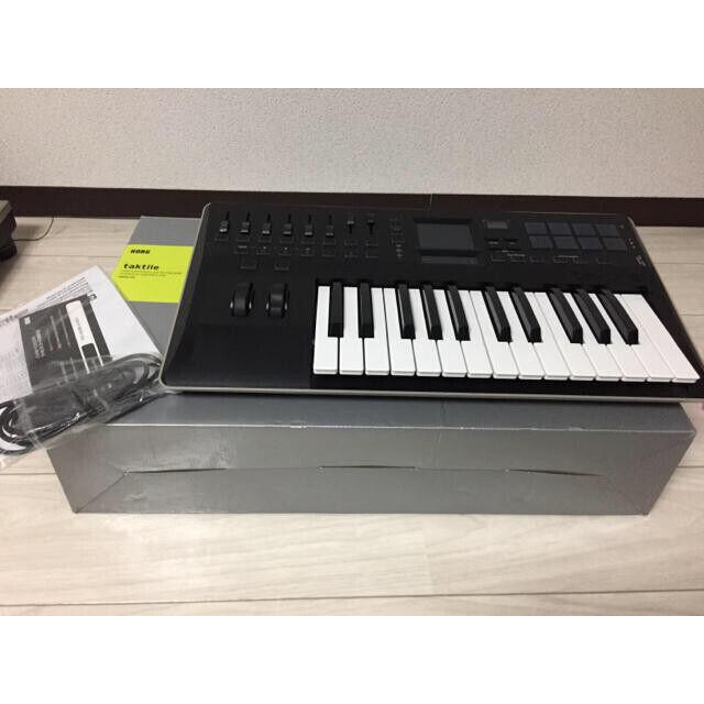 Keyboard for DTM Korg taktile USED F S