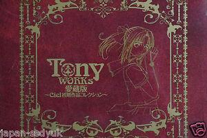 """JAPAN Tony Art Tony Works Aizouban /""""Ciel Syoki Sakuhin Collection/"""""""