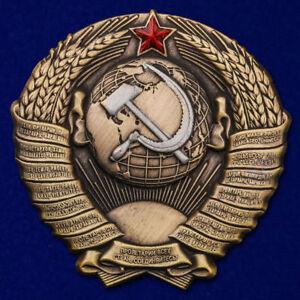 Abzeichen-034-Emblem-der-UdSSR-034-4-5x4-5-cm-russische-Medaille-034-034