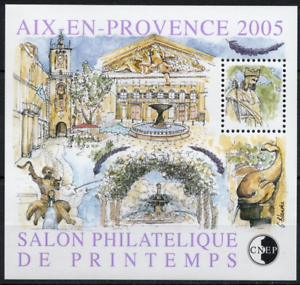 Timbre France Bloc Cnep N°43 Neuf** Aix En Provence Salon Philatélique 2005