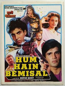 OLD-BOLLYWOOD-MOVIE-PRESS-BOOK-HUM-HAIN-BEMISAL-SUNIEL-SHETTY-AKSHAY-KUMAR